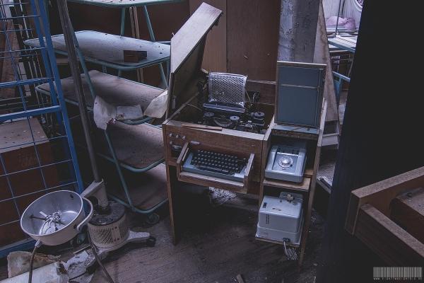 Office der DDR